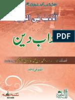 Aadab e Din Imam Ghazali
