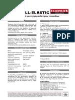 Multifill Elastic