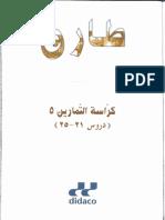 Tareq 21-25.pdf