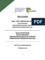 Perutusan KP 2014-30 Jan 2014 (Terkini)