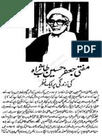 SahifaeKamila.pdf
