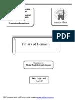 Pillars of Eman