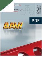 Davi- BARCODE- MCP Angle roll