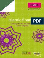 Islamic Finance Glossary