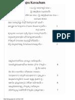 Dattatreya Vajra Kavacham _ Telugu