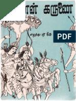 +kannamkarunai.pdf