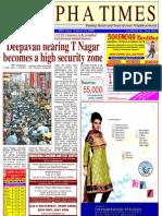 Alpha Times, T.Nagar 04 October, 2009