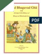 Gita Bhashya (Sri Ramanuja)