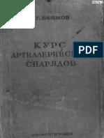 Efimov Kurs Artilleriyskih Snaryadov Chast 1