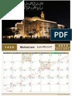 Islamic Calendar 2014 1435