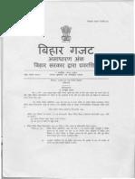 Bihar Special Marriage (Ammendment) Rules 2008