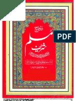 sahih muslim (urdu)-6