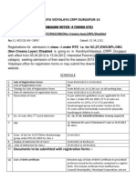 Admission Notice 2nd Round 2012 for RTE