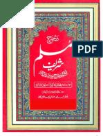 sahih muslim (urdu)-3