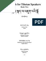 English for Tibetan II