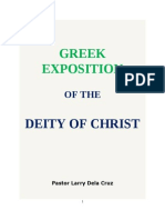 Greek Exposition of the Deity of Christ