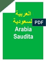 المملكة المتحدة Arabia Sauditacata