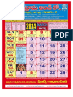 VenkatramaCo Calendar Colour A4 2014 03
