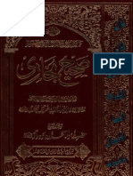 sahih bukhari (urdu)-volume 3