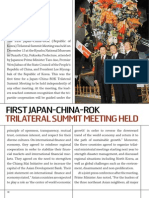 Sino-Japanese-ROK Trilateral Summit, 2008