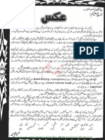 AKS Complete by Umera Ahmed