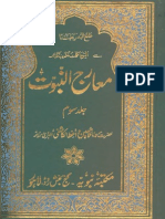 Maarij Un Nabuwwat 3 Urdu