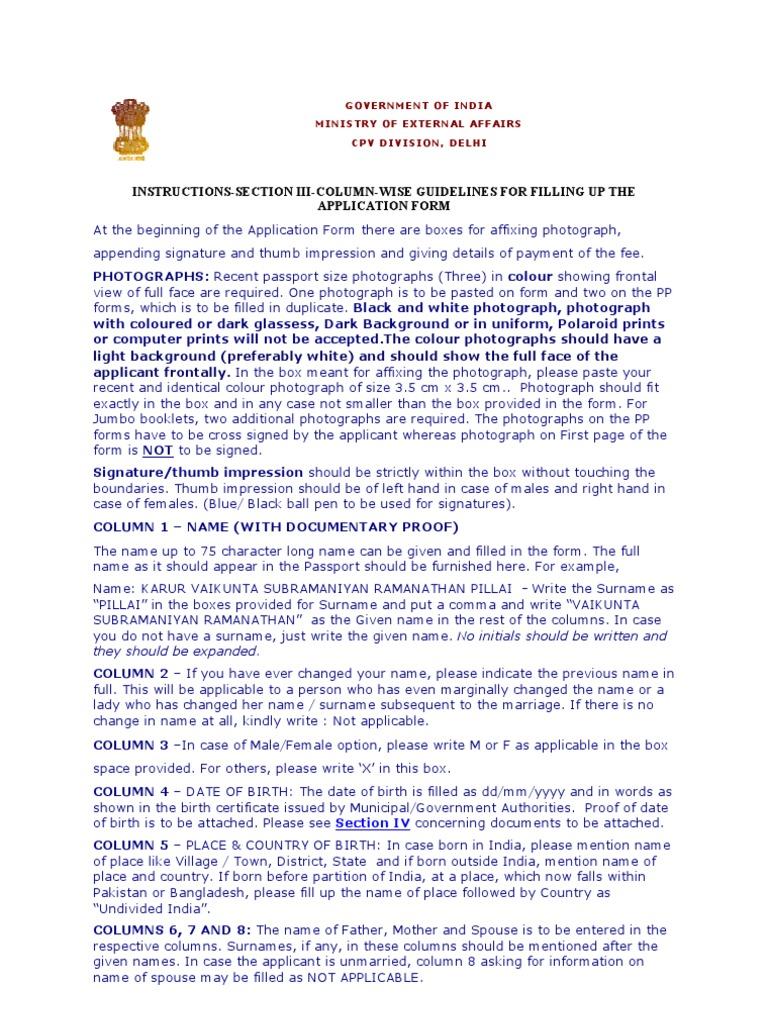 Air traffic controllers strike france april 2018