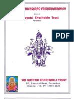 Sri Gayatri Trust Perambur, Old age Home Project