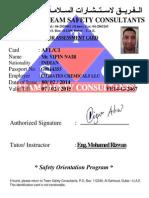 CARD-FE14-G-2467