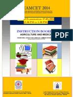 EAMCET Medical Information Brochure