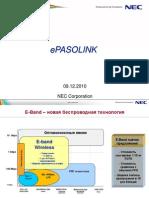 ePasolink