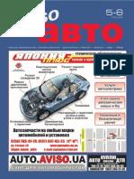 Aviso-auto (DN) - 06 /284/