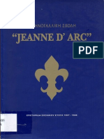 Ecole Jeanne D'Arc Souvenir 1997-1998