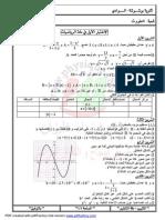 االإختبار الأول 1 ع ت2011.pdf