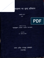 Ka in vikas pdf hindi sanskrit sahitya