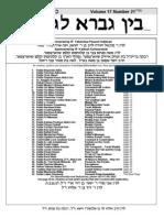 bglg-73-21-ki sisa-5773