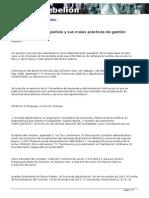 La administración española y sus malas prácticas de gestión informática