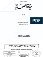 Hayat Us Sahabaurdu Part2 By Sheikh Muhammad Yusuf Kandhelvir.a