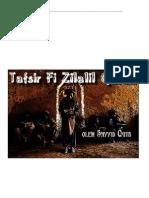 tafsir-fil-zillal