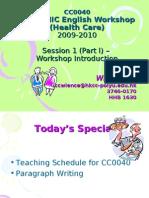 Academic English Workshop 0910S1 Intro