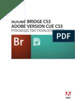 Bridge Version Cue CS3 Help RU