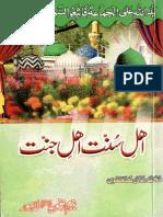 Ahle-Sunnat Ahle-Jannat [Urdu]
