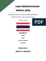 Tugas Ilmu Pengetahuan Sosial