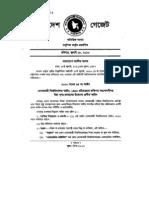 Bangladesh Private University Act 2010