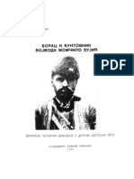 Borac i buntovnik vojvoda Momcilo Djujic - Dinarska cetnicka divizija u drugom svetskom ratu Bozidar Sokolovic