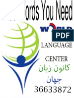 1100 words You Need to Know  کانون زبان جهان       www.world-language.blogfa.com   0263663872
