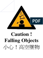 Falling Objects Warning Sign in English and Chinese (Cantonese)