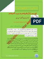 10 January 2014 Masjide Nabvi