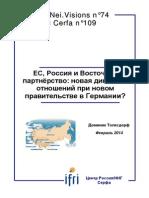 ЕС, Россия и Восточное партнёрство