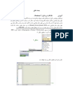 DATA  BOOK SMD.pdf